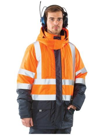Куртка сигнальный утепленная ВИЗАРД 3