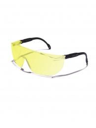 Очки защитные ZEKLER 34 желтые