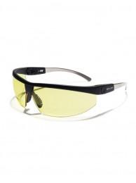 Очки защитные ZEKLER 73 желтые
