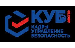 """Приглашаем посетить наш стенд на выставке """"КУБ 2018""""!"""